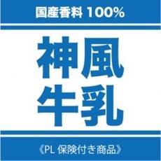 02210601_56c8d438df00a.jpg