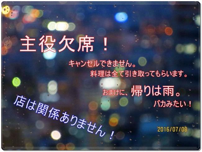 2IMG_9266.jpg