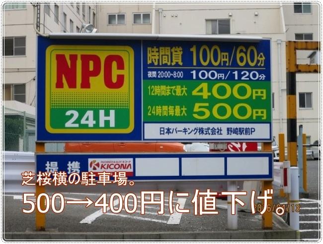 IMG_6168.jpg