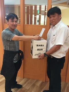 2016年5月30日熊本支援
