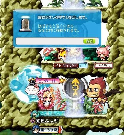Maple160327_222524 (2)