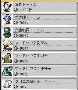 Maple160422_173807 (2)