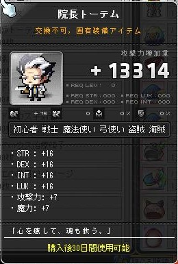 Maple160422_173817 (2)