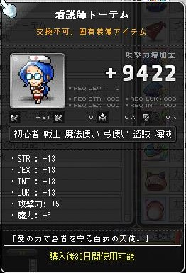 Maple160422_173821 (2)