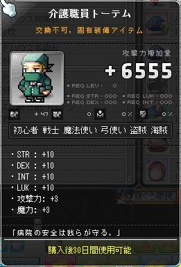 Maple160422_173824 (2)
