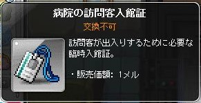 Maple160422_175455 (2)