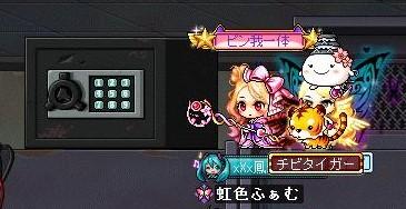 Maple160422_213259 (2)