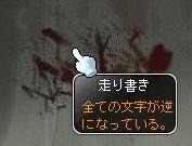 Maple160422_213405 (2)