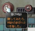 Maple160422_213952 (2)