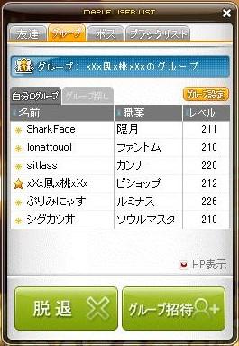 Maple160416_222934 (2)
