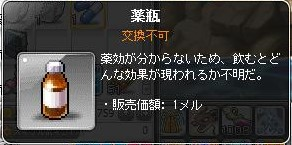 Maple160422_225403 (2)