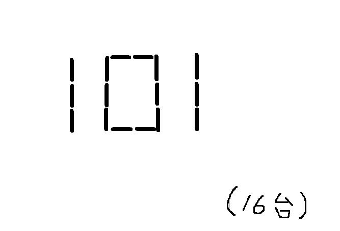 101ロゴマーク撮影案2