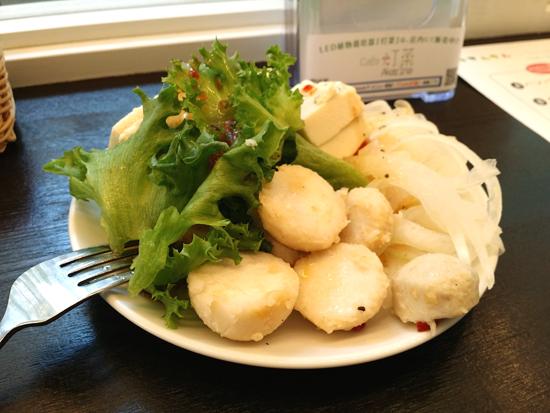 Akarina salada 201607