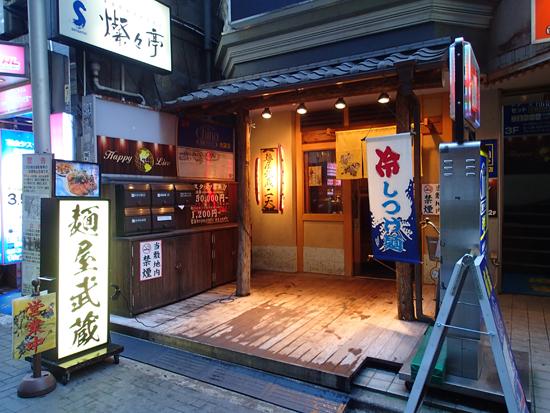 manyamusashi niten ex 201607