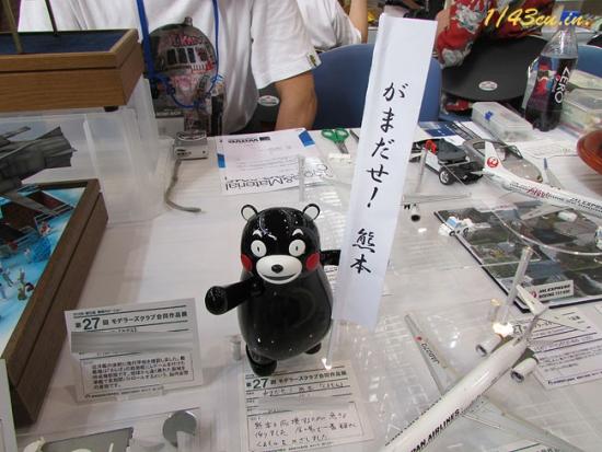静岡ホビーショー2016_37