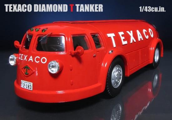 BizarRE_Texaco_T_Tanker_1.jpg