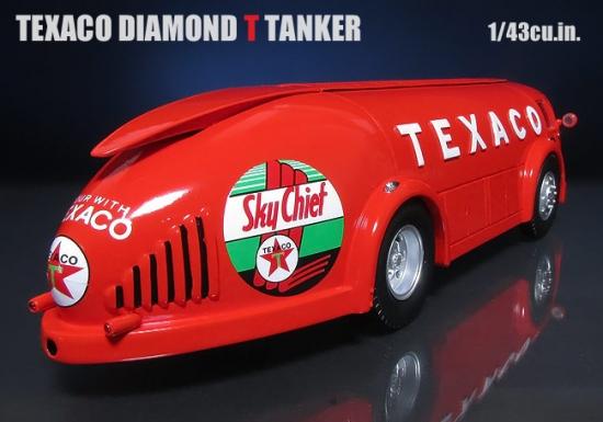 BizarRE_Texaco_T_Tanker_2.jpg