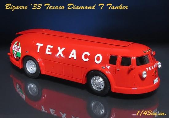 BizarRE_Texaco_T_Tanker_5.jpg