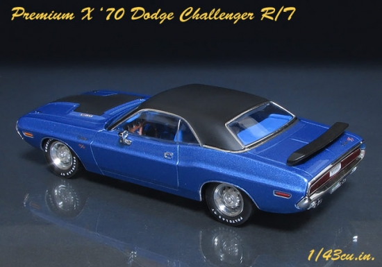 PREMiUMX_Challenger_06.jpg