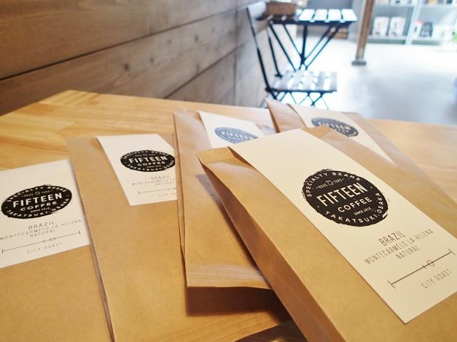 coffeebeans-sending