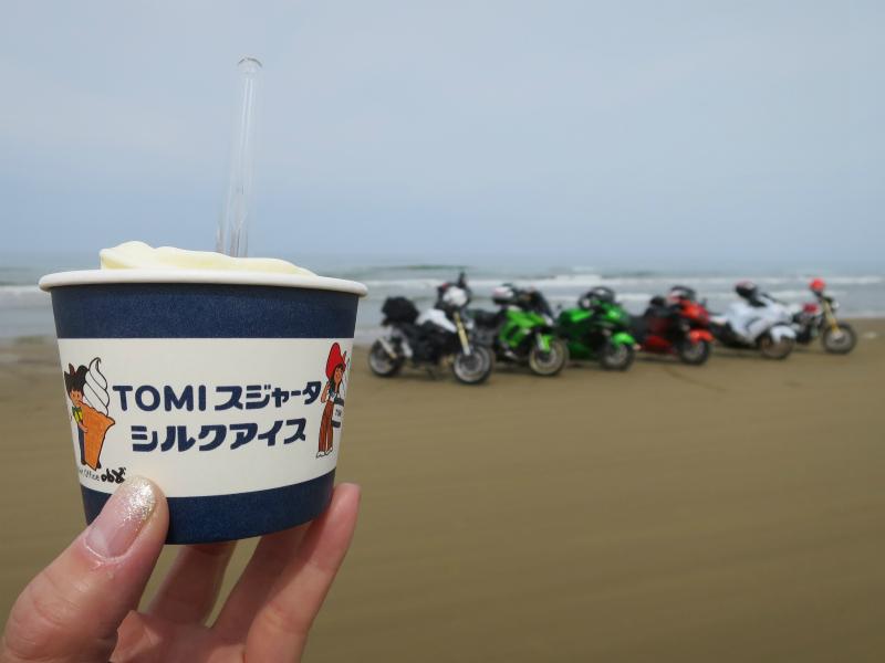 つー日本海 023