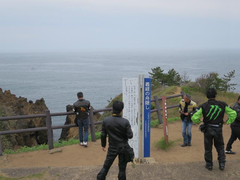つー日本海 032