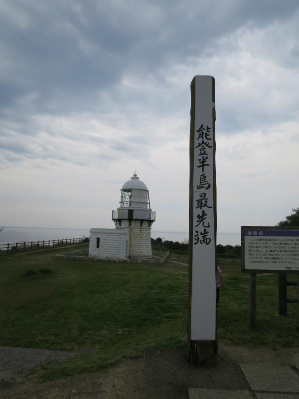 つー日本海 059
