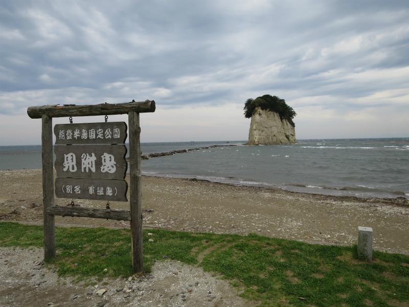 つー日本海 062