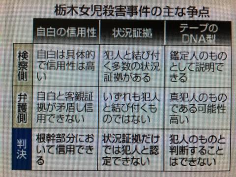 2016-04-09_04-46-08.jpg