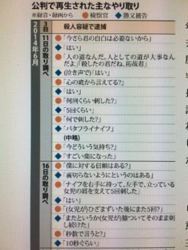 2016-04-09_04-54-47.jpg