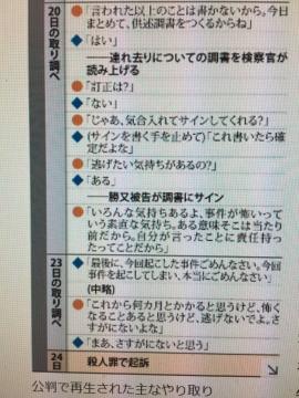 2016-04-09_04-56-32.jpg