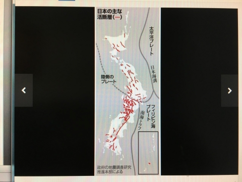 2016-04-18_09-12-11.jpg