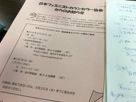 2016-05-30_10-21-57.jpg