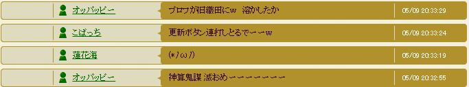 20160510 国3