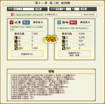 20160604龍さん防