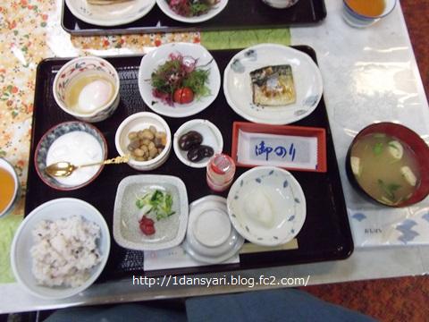 2016_05_07_furoukaku8.png