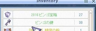 TWCI_2016_4_27_17_47_53.jpg