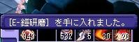 TWCI_2016_5_29_16_2_13.jpg