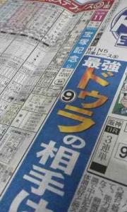 160626_宝塚記念