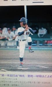 160712_高校野球 和光室橋