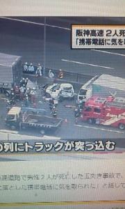 160718_阪神高速