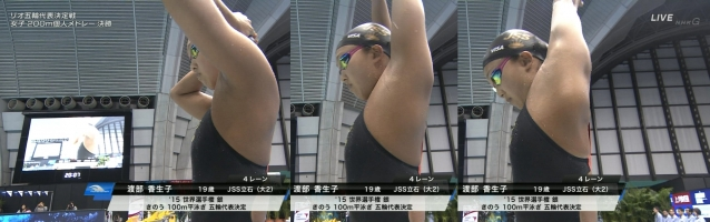 2016_04_07_watanaba_kanako_14.jpg