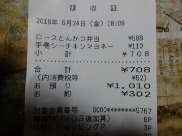 mini_DSC00013_201606242008115e4.jpg