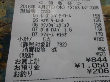 mini_DSC00269_201604271317164e3.jpg
