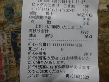 mini_DSC00305_20160430125910d79.jpg