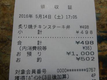 mini_DSC00481_201605141853402fd.jpg