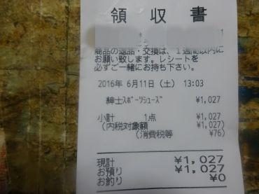 mini_DSC09979.jpg