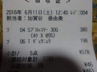 mini_DSC09980_20160611135207949.jpg