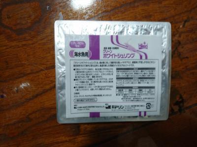 DSC_0033_convert_20160602094150.jpg