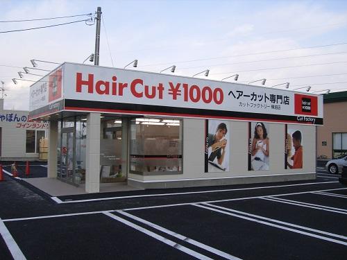 Shop_20131210181253.jpg